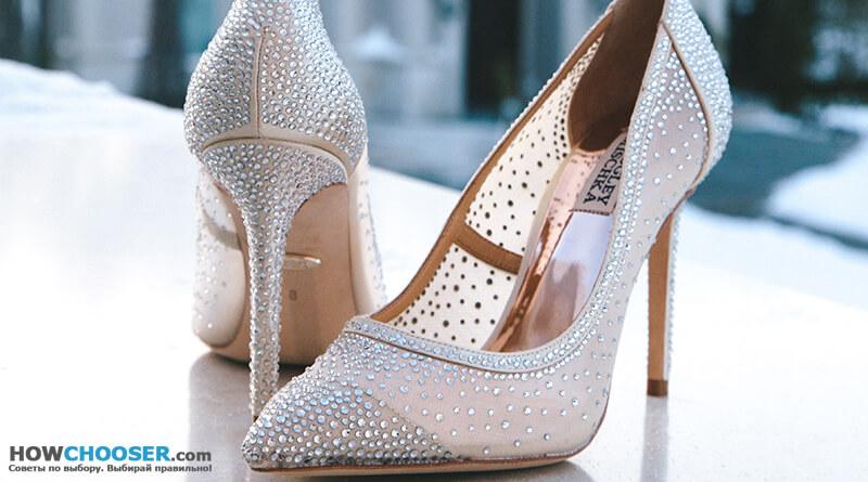 Как выбрать туфли